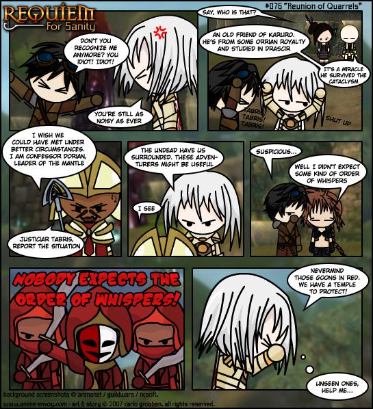 Comic #76