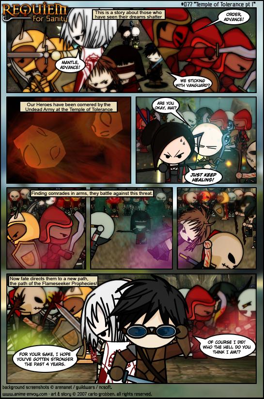 Comic #77